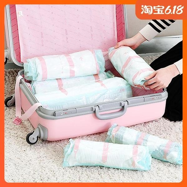 尺寸超過45公分請下宅配FaSoLa出差旅行收納袋衣物收納包大號密封便攜衣服手卷真空壓縮袋