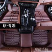 雪佛蘭科魯茲邁銳寶XL科沃茲愛唯歐賽歐3創酷專用全包圍汽車腳墊 igo初語生活館