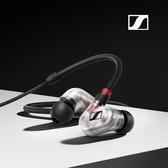 SENNHEISER 森海塞爾 IE 400 PRO 專業入耳式監聽耳機