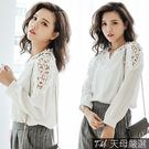 ◆質感雪紡材質◆V字開襟領口◆簍空蕾絲拼接造型