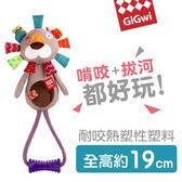【SofyDOG】GiGwi朋友不嫌多-啾啾牽繩玩具(M號獅)