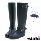 雨天必敗雨靴 平底低跟高筒長靴