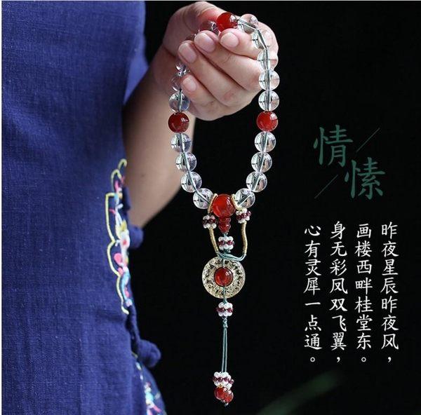 【SG381】念珠(天然水晶)延禧攻略同款富察皇后秦嵐 天然白水晶清宮廷十八子手串 手鍊