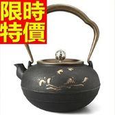 日本鐵壺-銅蓋波遷鳥南部鐵器鑄鐵茶壺 64aj38[時尚巴黎]