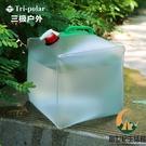 戶外手提帶水龍頭便攜手提可折疊水桶袋家儲大容量10/20L【創世紀生活館】