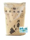 {台中水族} ALIFE-KOI FOOD 愛鯉 錦鯉飼料20公斤-綠大粒 特價--池塘魚類適用