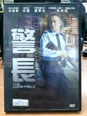 挖寶二手片-F13-078-正版DVD*華語【警長】-任達華*林雪*李燦琛*盧惠光