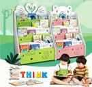 兒童書架落地簡易置物架經濟型學生寶寶書櫃幼兒園小孩繪本收納架QM『艾麗花園』