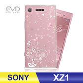 SONY Xperia XZ1 手機殼 奧地利水鑽 立體彩繪 空壓殼 彩鑽 手工貼鑽 防摔殼 - 清新粉蝶