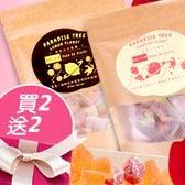 《樂園樹》重溫戀愛酸甜►買就送-法式水果軟糖