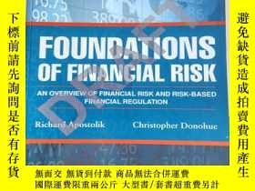 二手書博民逛書店FOUNDATIONS罕見OF FINANCIAL RISK 金融風險的基礎Y11897 見圖 見圖 出版2