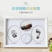 紳士熊寶寶手足印泥手腳印手印相框紀念品兒童嬰兒新生兒周歲禮物 檸檬衣舎