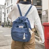 後背包 簡約書包女韓版森系背包高中2019新款時尚雙肩包帆布大學生風 小天後