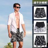 沙灘褲男士短褲溫泉平角泳褲大褲衩