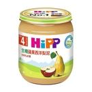 HiPP 喜寶 生機蘋果西洋梨泥125g[衛立兒生活館]