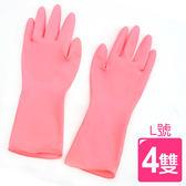 【AXIS 艾克思】天然乳膠雙面止滑不分左右手手套L號_4雙