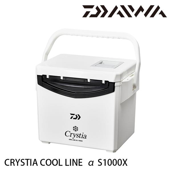 漁拓釣具 DAIWA CRYSTIA CL α S1000X [硬式冰箱]