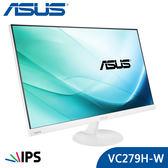【免運費】ASUS 華碩 VC279H-W 27型 IPS面板 顯示器  / 三介面 / 低藍光不閃屏  / 三年保固 到府收送