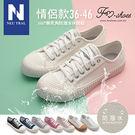 休閒鞋.透氣防潑水綁帶餅乾鞋-白-FM時尚美鞋-Neu Tr