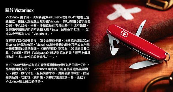 VICTORINOX 瑞士維氏 迷你8用指甲剪瑞士刀-透明紅