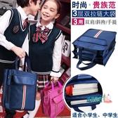 補習手提袋  學生手提袋拎書袋帆布防水小學生補課包兒童美術袋男中學生補習袋