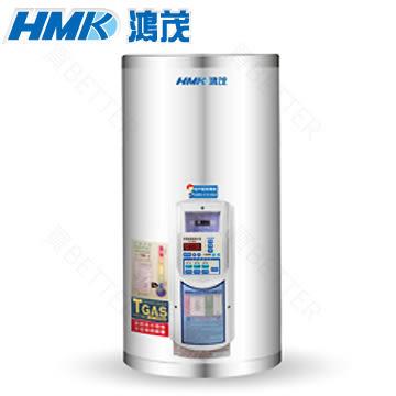 【買BETTER】鴻茂儲熱式電熱水器EH-2002ATS定時調溫電能熱水器(ATS型20加侖單相)★送6期零利率