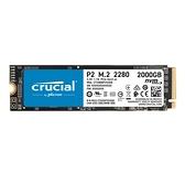 【免運費】美光 Micron Crucial P2 2TB M.2 NVMe SSD 固態硬碟 捷元代理 2T