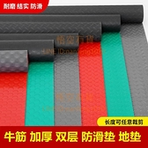 加厚防滑墊pvc防水塑膠塑料地毯橡膠走廊樓梯滿鋪地膠地板墊地墊【悟空有貨】