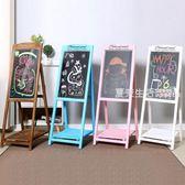 廣告牌 led電子熒光板廣告板發光小黑板廣告牌展示牌銀光閃光屏手寫字板·夏茉生活YTL