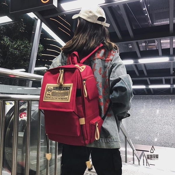 後背包時尚書包男日系女【愛物及屋】