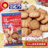 日本 野村煎豆 Kitty造型美樂園餅 100g 美樂園餅乾 餅乾 小圓餅 圓餅 日本餅乾