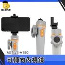 全自動內窺鏡 可彎下水道窺探 修車攝像機 內視鏡 管道 救難 攻堅 180度無死角旋轉 充電型 攝影機