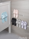浴室拖鞋架牆壁掛式免打孔衛生間掛牆門後廁...