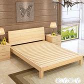 簡約床 簡易實木雙人床1.8米1.5米兒童床1米單人床1.2木床經濟型現代簡約 【全館9折】