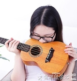 吉他尤克裏裏23寸單板初學者學生男女兒童小吉他入門烏克麗麗LX爾碩