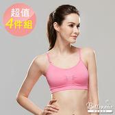 【Bellewear】粉彩蕾絲美背百搭款 運動無鋼圈內衣 (超值4件組)