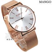 MANGO 法國風情 羅馬極簡 薄型淑女錶 不銹鋼 米蘭帶 玫瑰金x白 防水錶 MA6715L-80R 附錶帶