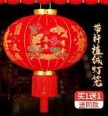 春節燈籠 大紅燈籠掛飾燈吊燈中國風戶外陽臺宮燈節日燈籠過年春節新年裝飾 DF 艾維朵