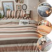 春日純棉 Q3加大床包+雙人新式兩用被5件組 多款花色 台灣製造 精梳純棉