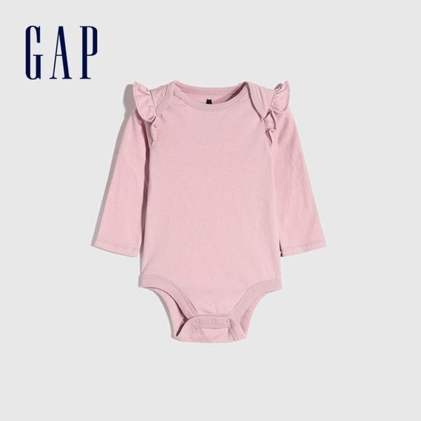 Gap嬰兒 棉質舒適純色長袖包屁衣 663821-淡粉色