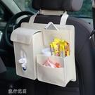 快速出貨 汽車椅背袋座椅後背雜物掛袋收納箱儲物袋車載紙巾盒懸掛袋
