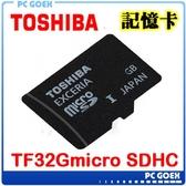☆pcgoex軒揚☆ TOSHIBA 東芝 EXCERIA 32GB UHS-I U1 MICRO SDHC 高速傳輸記憶卡