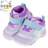 《布布童鞋》Moonstar日本紫白色閃亮之星兒童機能運動鞋(13~18公分) [ I9X959F ]