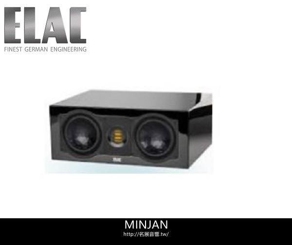 【名展音響】ELAC德國精品 LINE 240.2系列-CC241 .3中置喇叭 特殊水晶造型