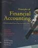 二手書R2YBb《Principles of Financial Account