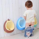 寶寶小便器男孩掛墻式小孩便斗站立式小便池尿盆兒童坐便器掛便器 YXS優家小鋪