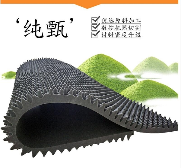 吸音棉墻體隔音棉吸音海綿材料
