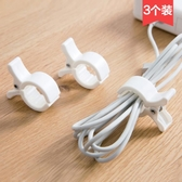 日本進口網線收納線固線器電腦線夾子電線固定夾線夾理線器集線器 雙11提前購