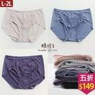 【五折價$149】糖罐子蕾絲拼接造型縮腰純色內褲→預購(L-2L)【DD2416】
