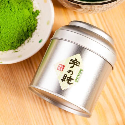 日本京都宇治抹茶粉 宇之純 + 增壽 送 高級茶筅 /無添加糖及綠茶粉/100%純抹茶/